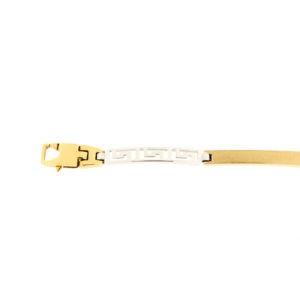 Gold bracelet Code: 13ul