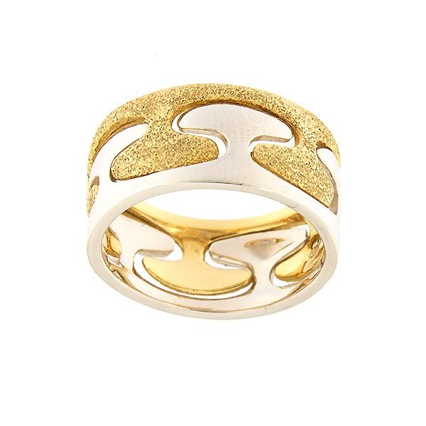 Kullast sõrmus Kood: 80tf