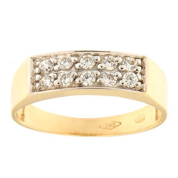 Kullast sõrmus tsirkoonidega Kood: 92pt