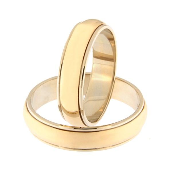 Kullast abielusõrmus Kood: rn0112-5l-pks-av