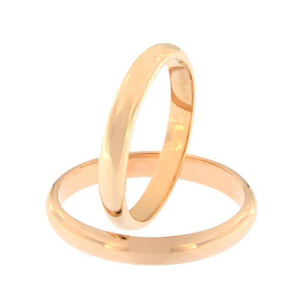 Kullast abielusõrmus Kood: kim-3