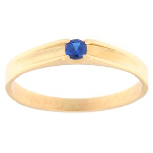Kullast sõrmus tsirkooniga Kood: rn0121-tumesinine