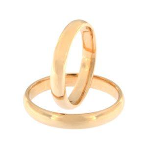 Kullast abielusõrmus Kood: shl-3,5