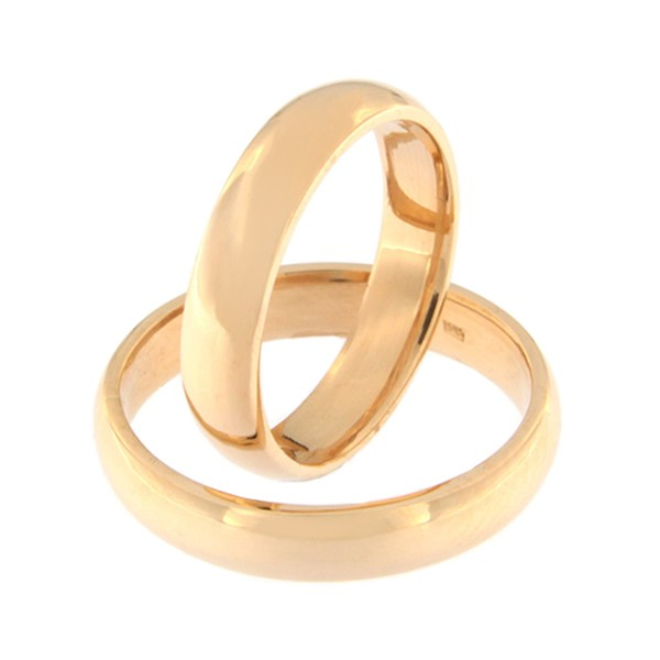 Kullast klassikalised abielusõrmused Kood: shl-4