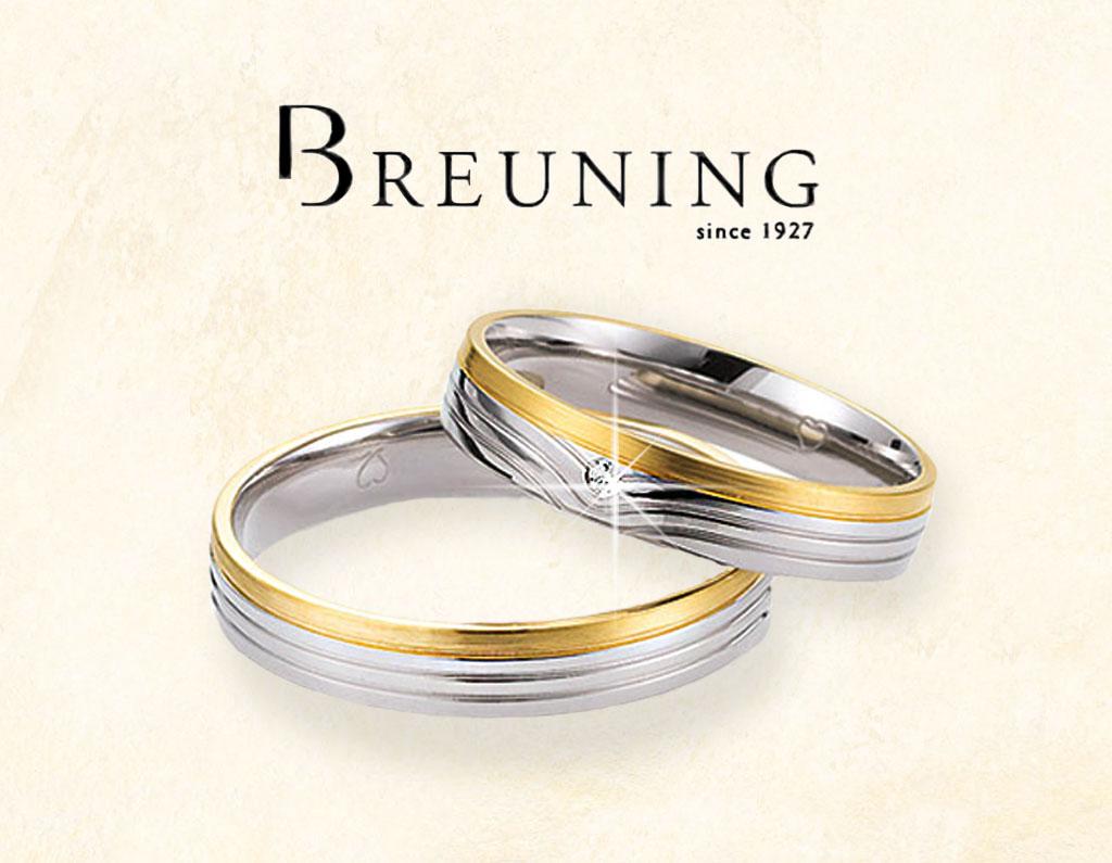 Breuning abielusõrmused - MATIGOLD - Mati Kullaäri