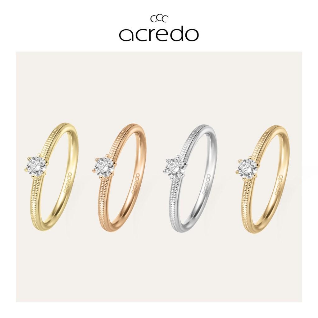 MATIGOLD - Acredo kihlasõrmused teemantidega