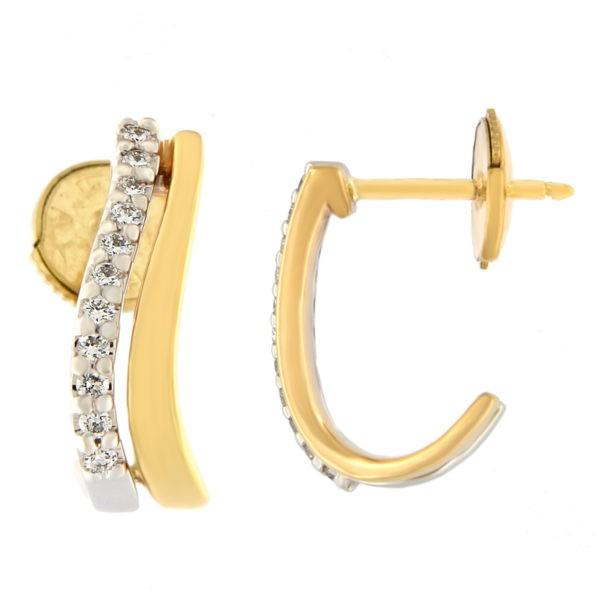 Kullast kõrvarõngad teemantidega 0,14 ct. Kood: 7at