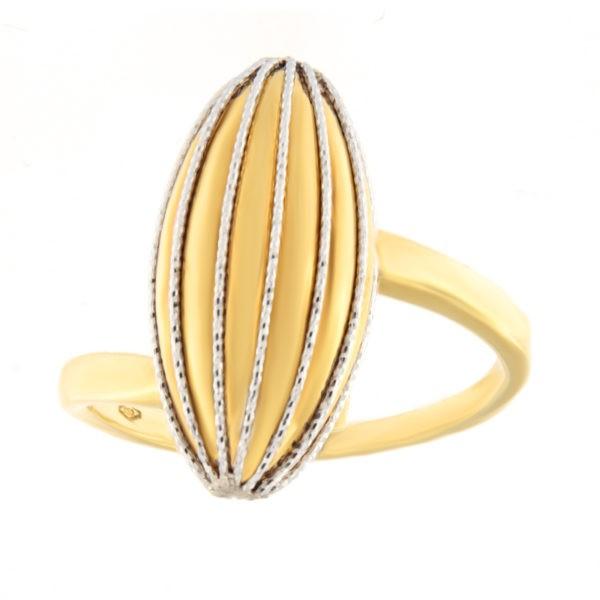 Kullast sõrmus Kood: 215056