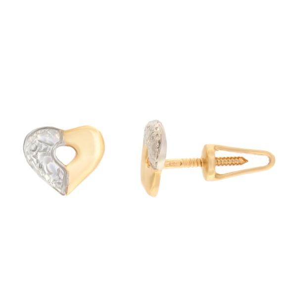Kullast kõrvarõngad Kood: er0108