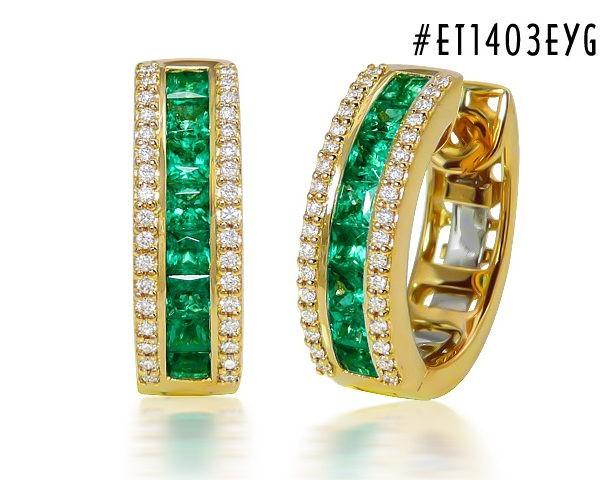 Kullast kõrvarõngad teemantide ja smaragdidega Kood: 30m