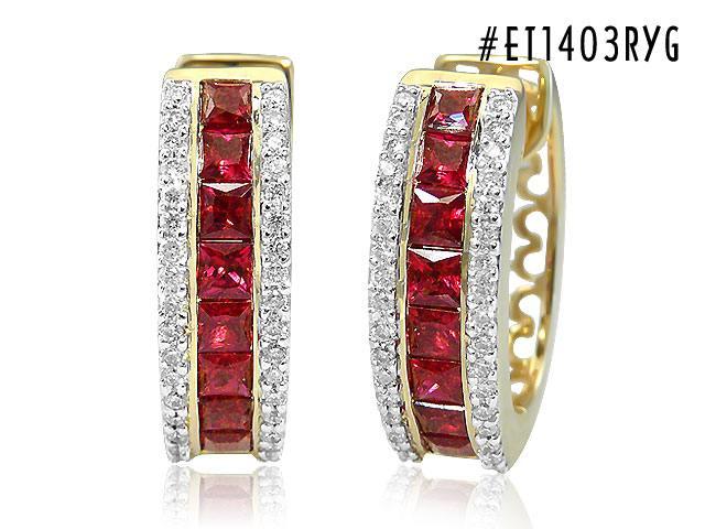 Kullast kõrvarõngad teemantide ja rubiinidega Kood: 23m