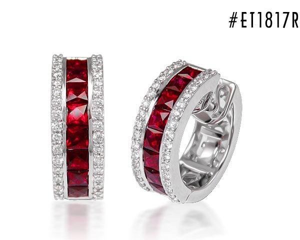 Kullast kõrvarõngad teemantide ja rubiinidega Kood: 33m