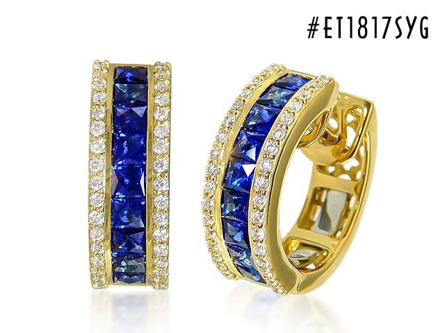 Kullast kõrvarõngad teemantide ja safiiridega Kood: 32m
