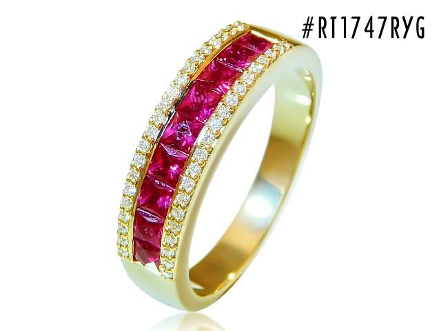 Kullast sõrmus teemantide ja rubiinidega Kood: 21m
