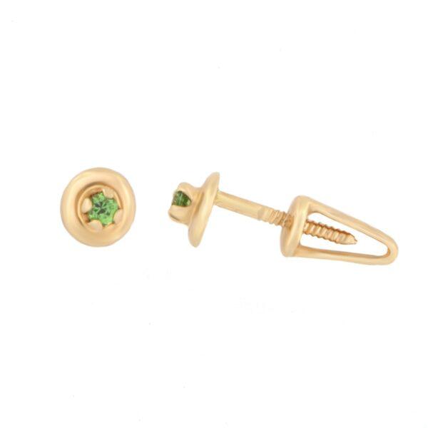 Kullast kõrvarõngad tsirkoonidega Kood: er0101-roheline