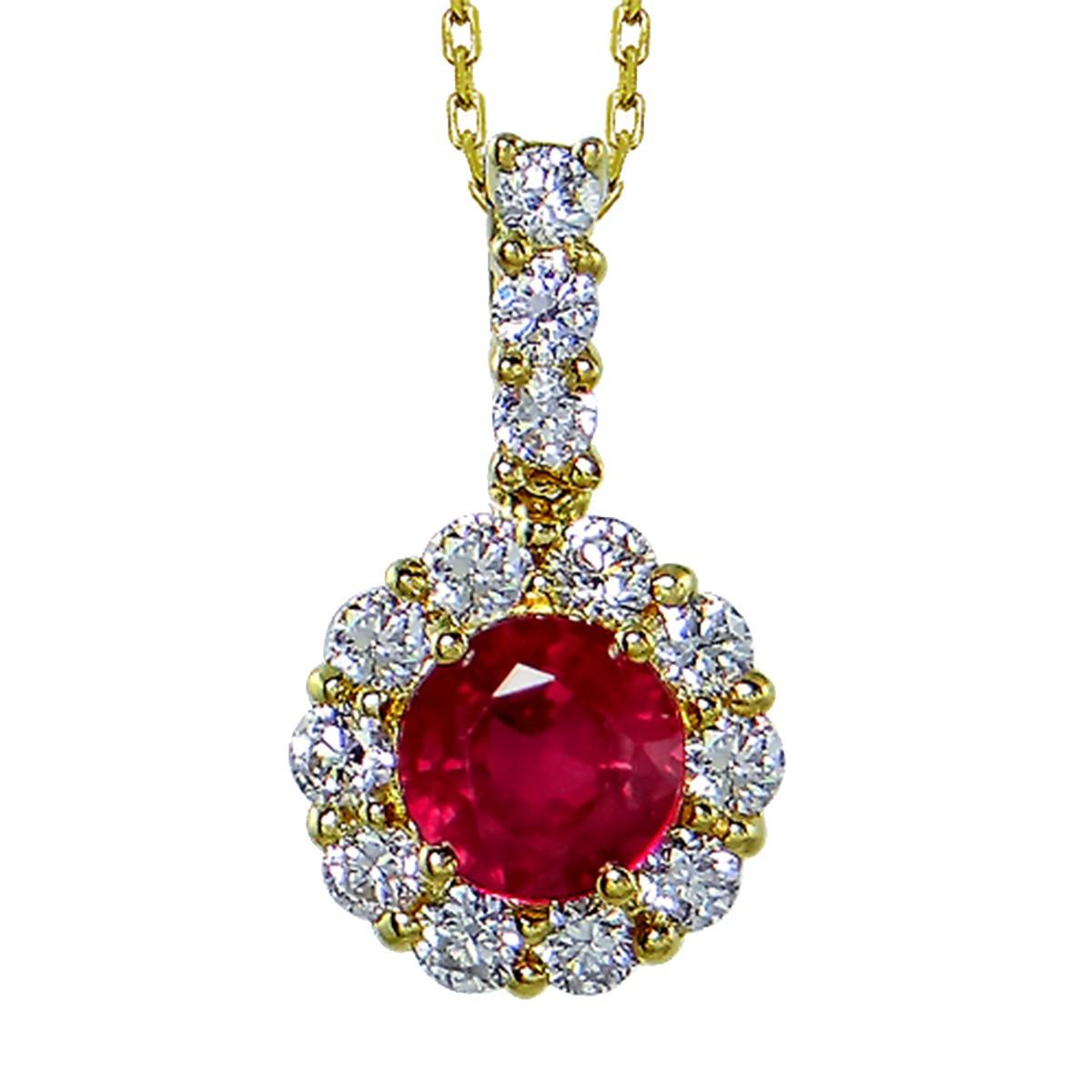 Kullast ripats teemantide ja rubiiniga Kood: 49m