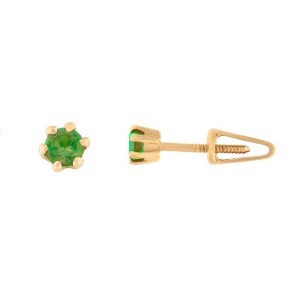Kullast kõrvarõngad tsirkoonidega Kood: er0156-roheline
