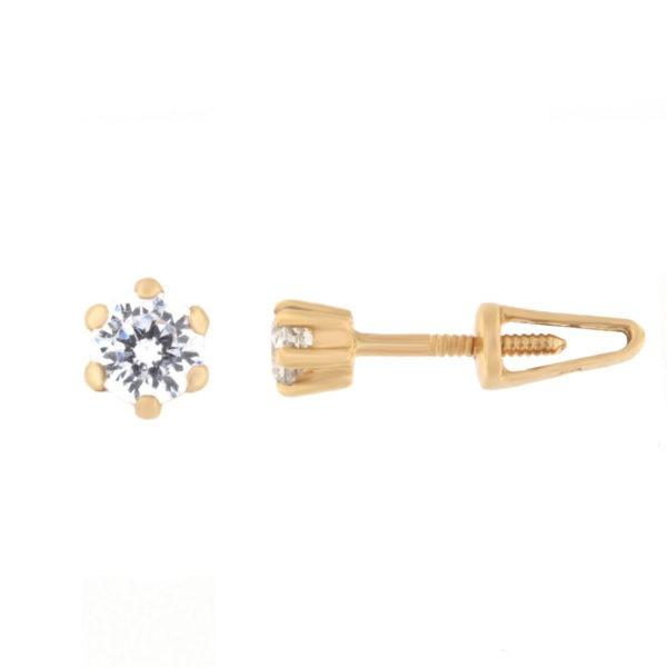 Kullast kõrvarõngad tsirkoonidega Kood: er0156-valge