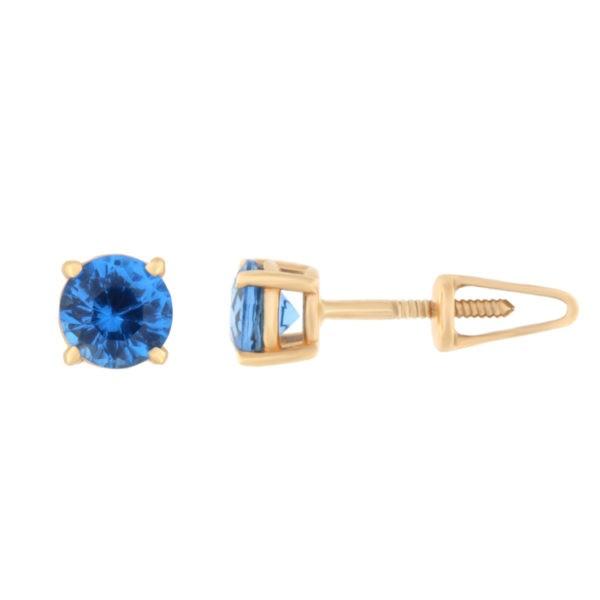 Kullast kõrvarõngad tsirkoonidega Kood: er0157-5-sinine