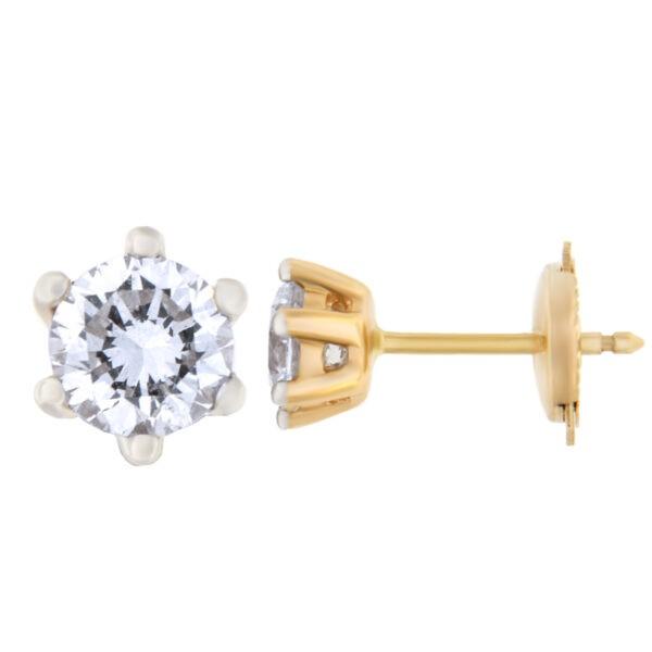 Kullast kõrvarõngad teemantidega 1,02 ct. Kood: 160ae